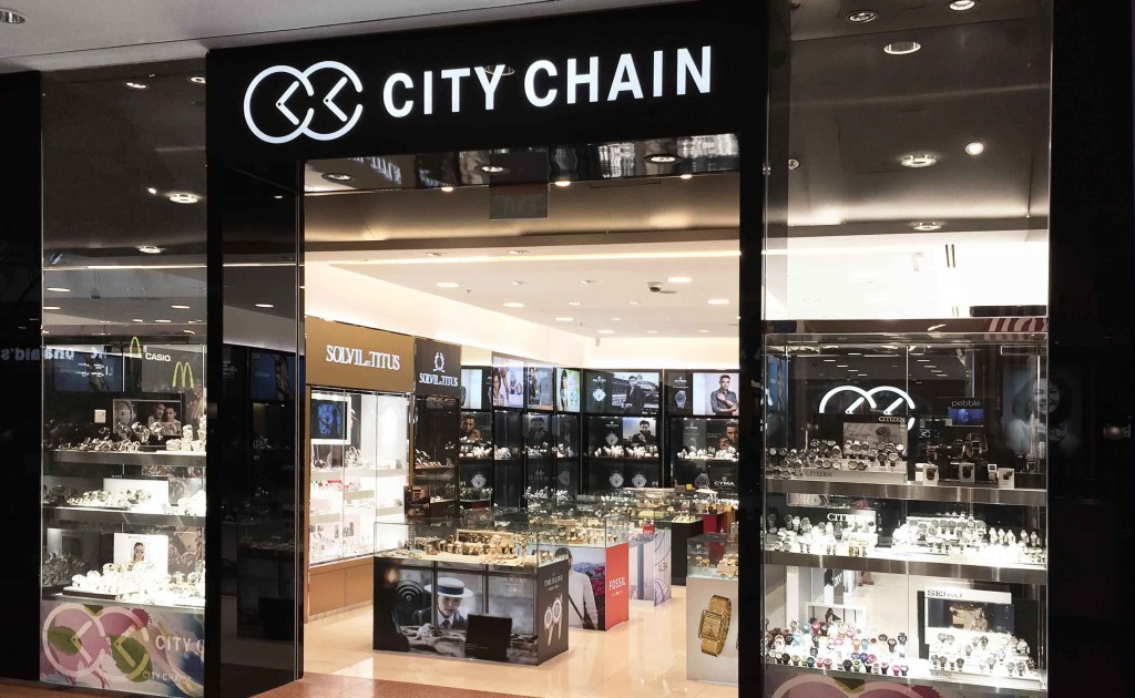 City Chain at Jurong Point CDW 1