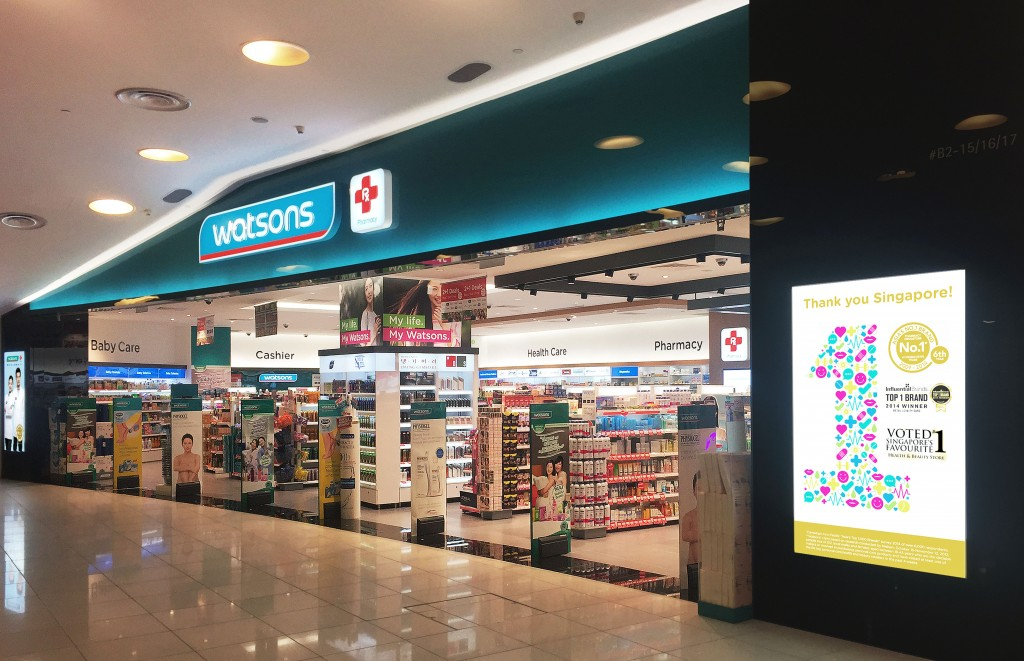 Retail Watsons at Vivo CDW 1